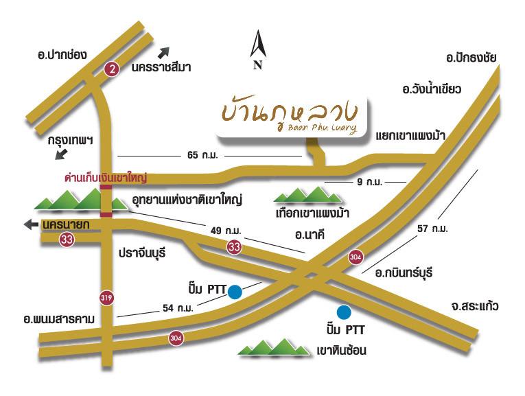 แผนที่บ้านภูหลวงรีสอร์ท